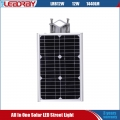 12W Powerful Solar Led Garden Light Integrated