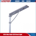 Top Quality 40 Watt Integrated Solar Street Lights