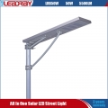 50 Watt Solar Street Lighting All In One Integrated