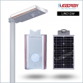 12W All in one led solar yard light with motion sensor