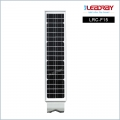 15W All In One Solar Street Lights
