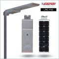 40W All In One Solar Street Lights